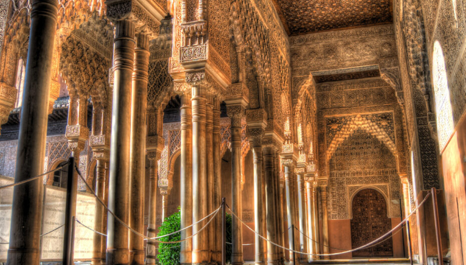 THE PALACES OF GRANADA'S ALHAMBRA REPRESENT SOME OF THE BEST ISLAMIC ART & ARCHITECTURE IN SPAIN.