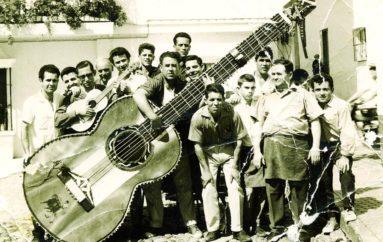 Memories of Casa Pepe, Morón de la Frontera