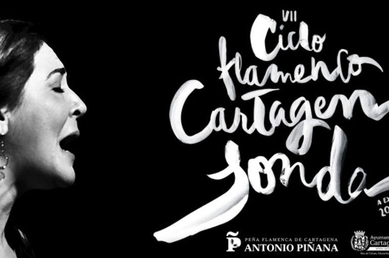 """RECITAL ANTONIO PORCUNA """"EL VENENO"""" CON RAFAEL MONTILLA """"CHAPARRO""""."""