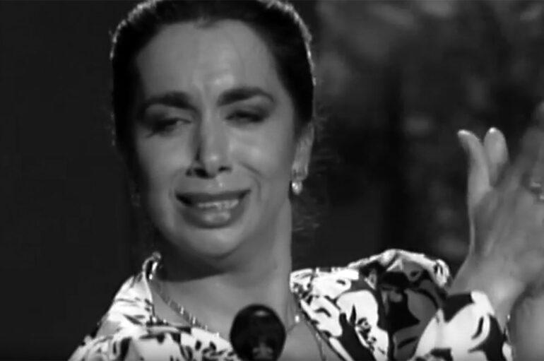 Homenaje a Carmelilla Montoya / 5 de diciembre, Sevilla