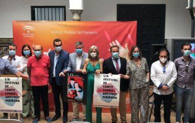 El LIX FESTIVAL DE CANTE JONDO ANTONIO MAIRENA