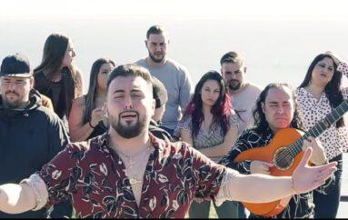 Los Chaparro de Málaga graban un videoclip con los raperos MSR