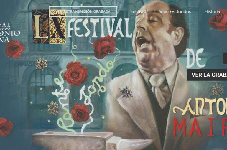 Festival de Cante Jondo Antonio Mairena