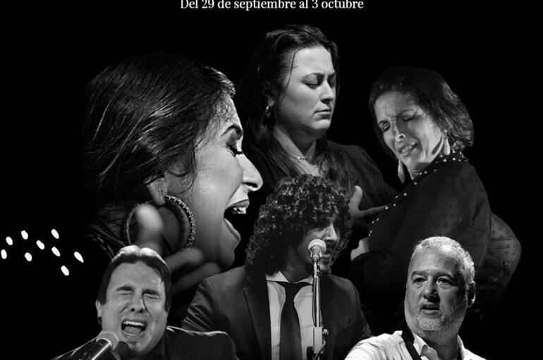 Primer Edición del Encuentro Latinoamericano de Cante Flamenco