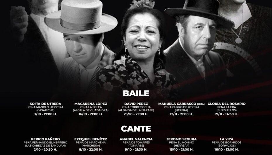 Circuito Andaluz de Peñas Flamencas 2021